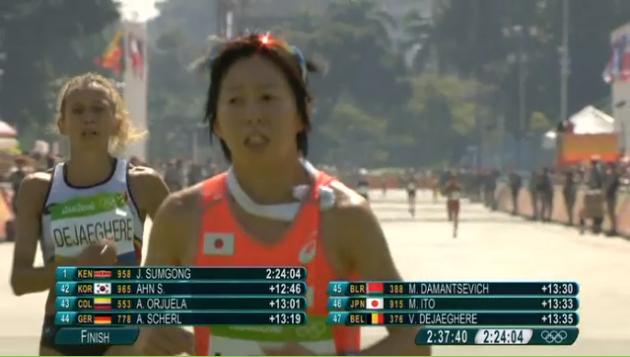 J.O. Rio 2016 - Marathon F 2